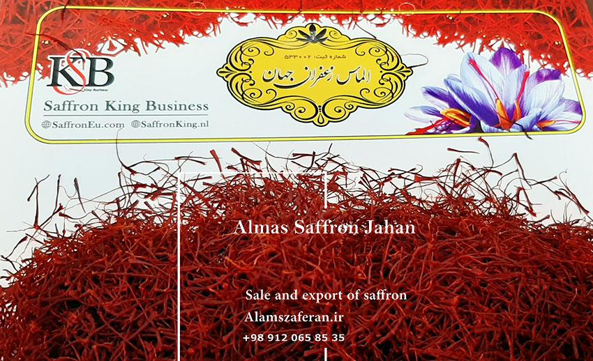 فروشگاه الماس زعفران و فروش آنلاین زعفران