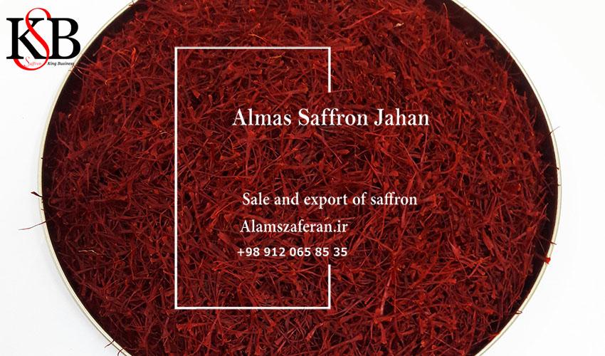 فروش زعفران ایرانی و صادرات زعفران قاینات