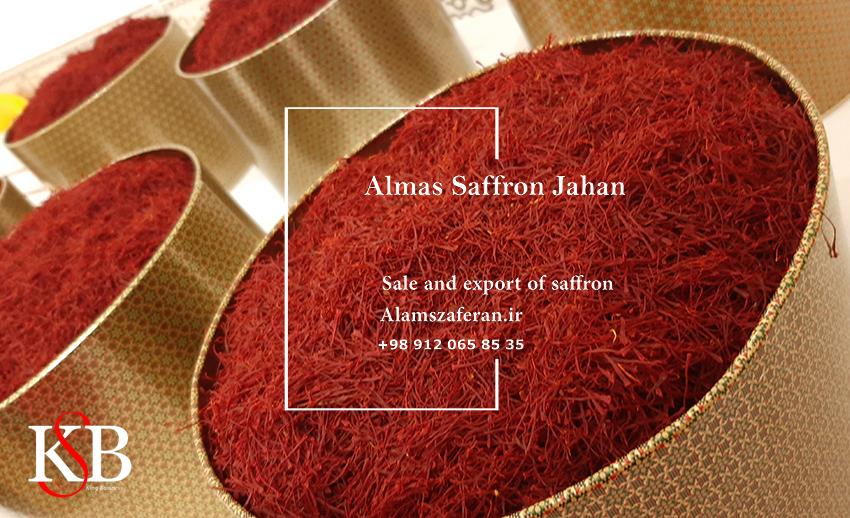 صادر کننده زعفران عمده قائنات به امارات