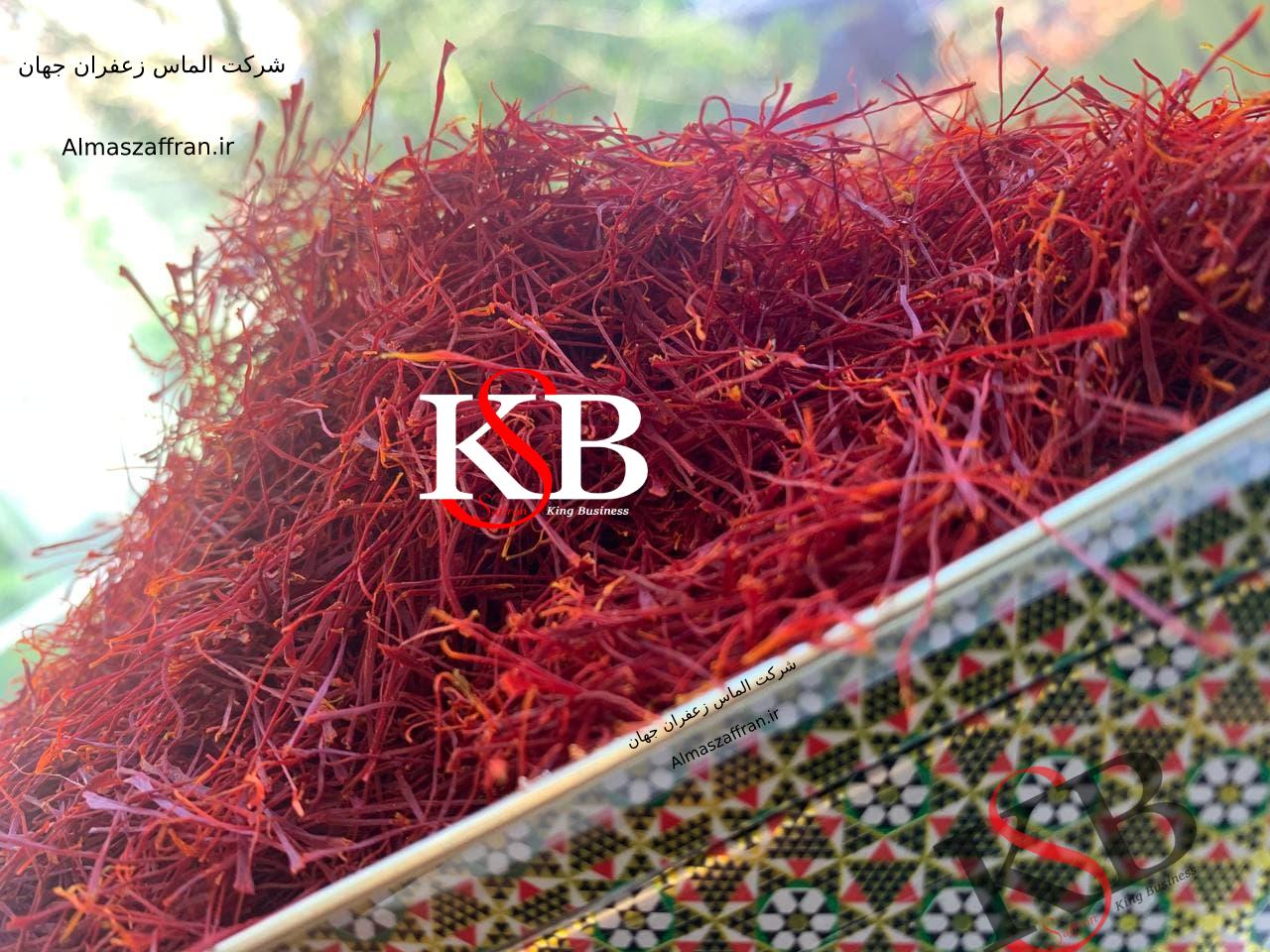بزرگترین تولید کننده زعفران در جهان