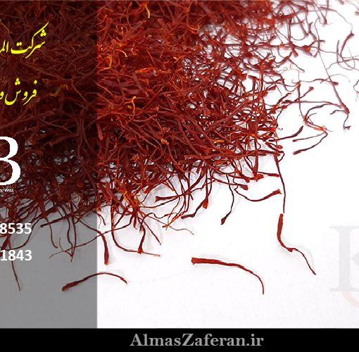 قیمت هر گرم زعفران سرگل