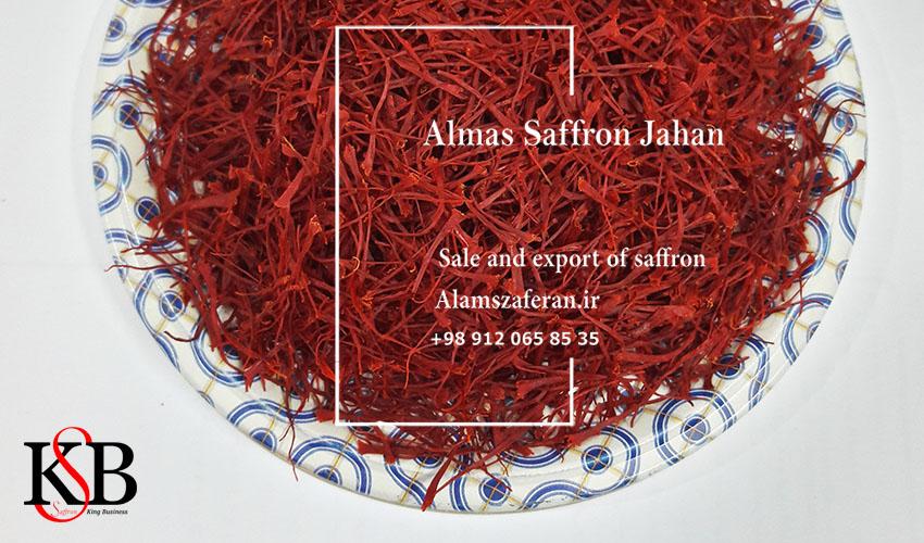 فروش زعفران ایرانی در آلمان