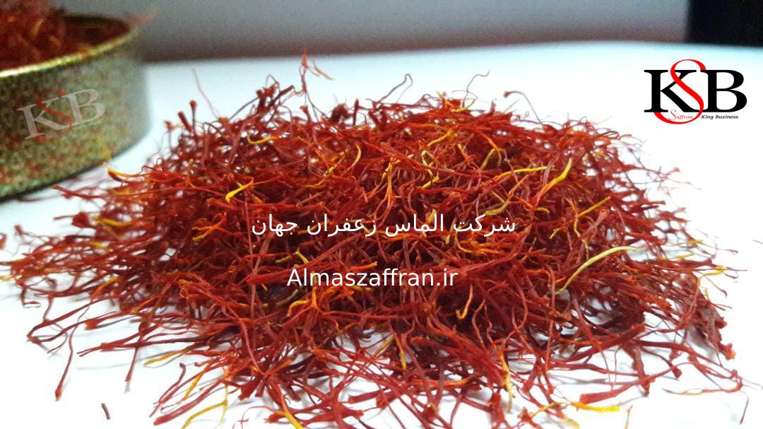 قیمت هر کیلو زعفران پوشال معمولی