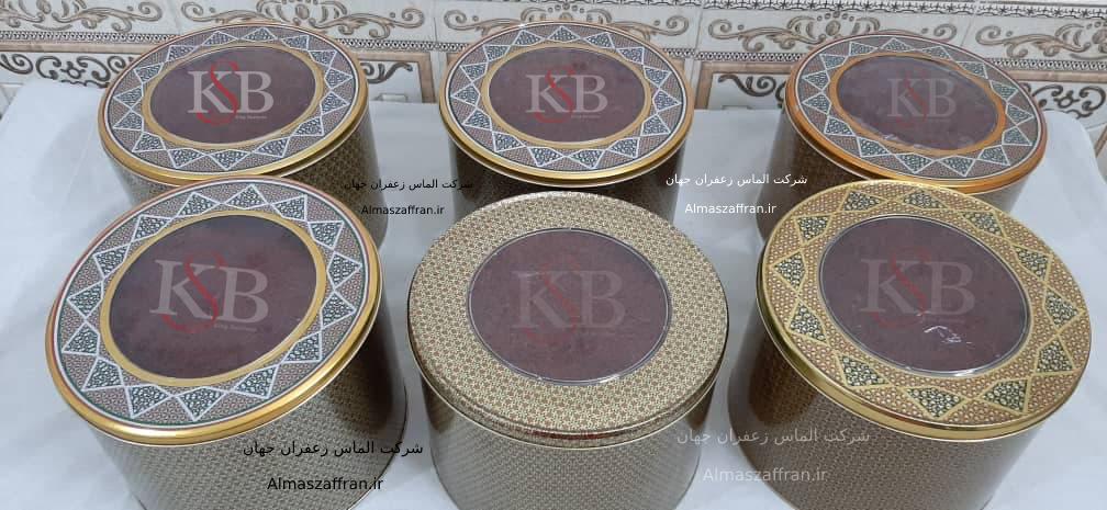 صادرات زعفران به کشورهای اروپایی