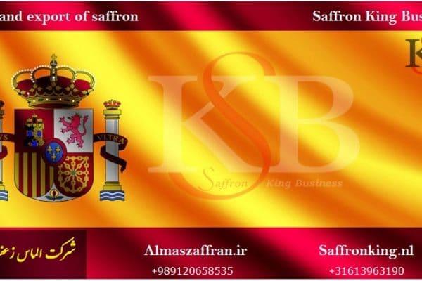 صادرات زعفران به اسپانیا