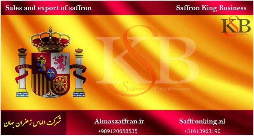 بهترین زعفران برای فعالیت در بازار اسپانیا