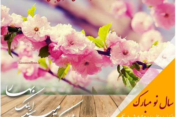تولید زعفران و صادرات زعفران
