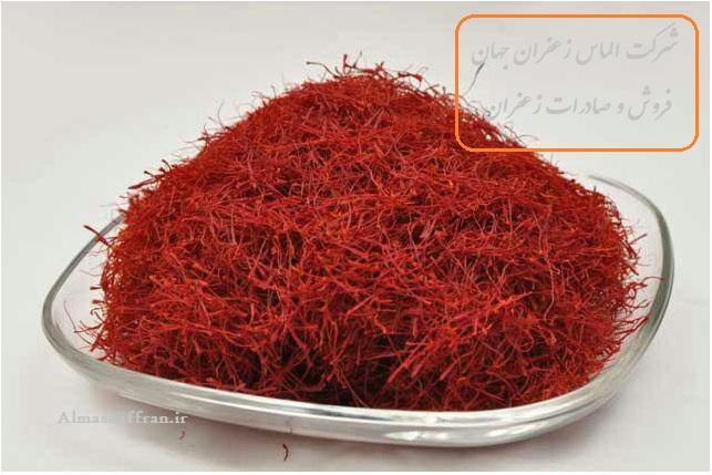 قیمت زعفران و صادرات زعفران