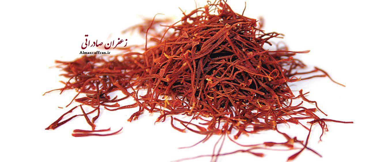 قیمت زعفران بصورت روزانه و مرکز فروش زعفران فله