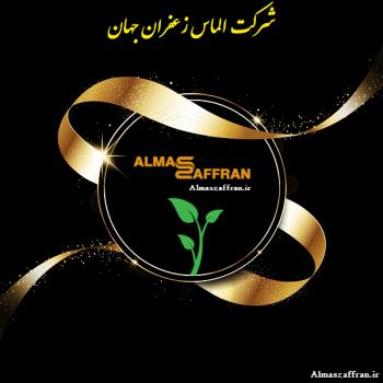 Saffron prices in Tehran