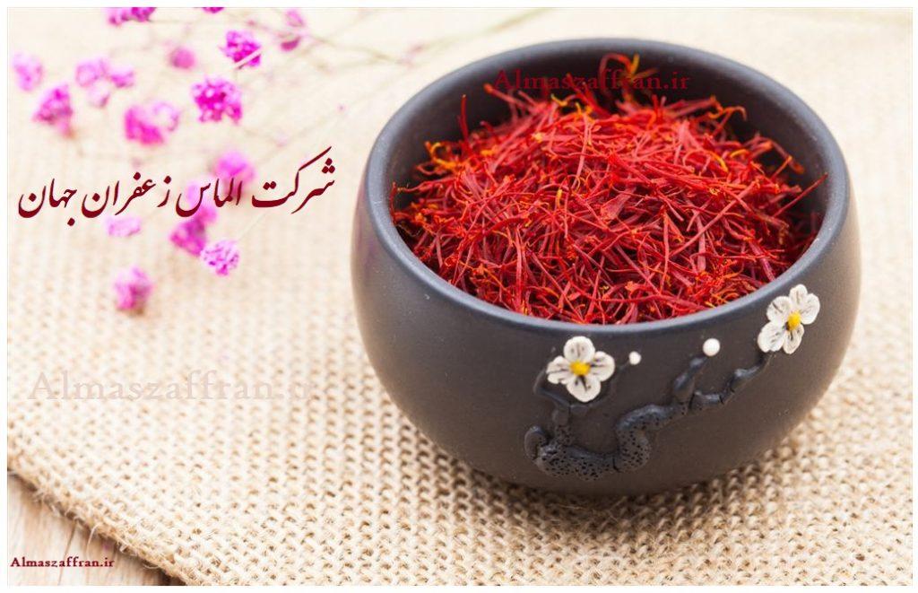 قیمت زعفران - Saffron price