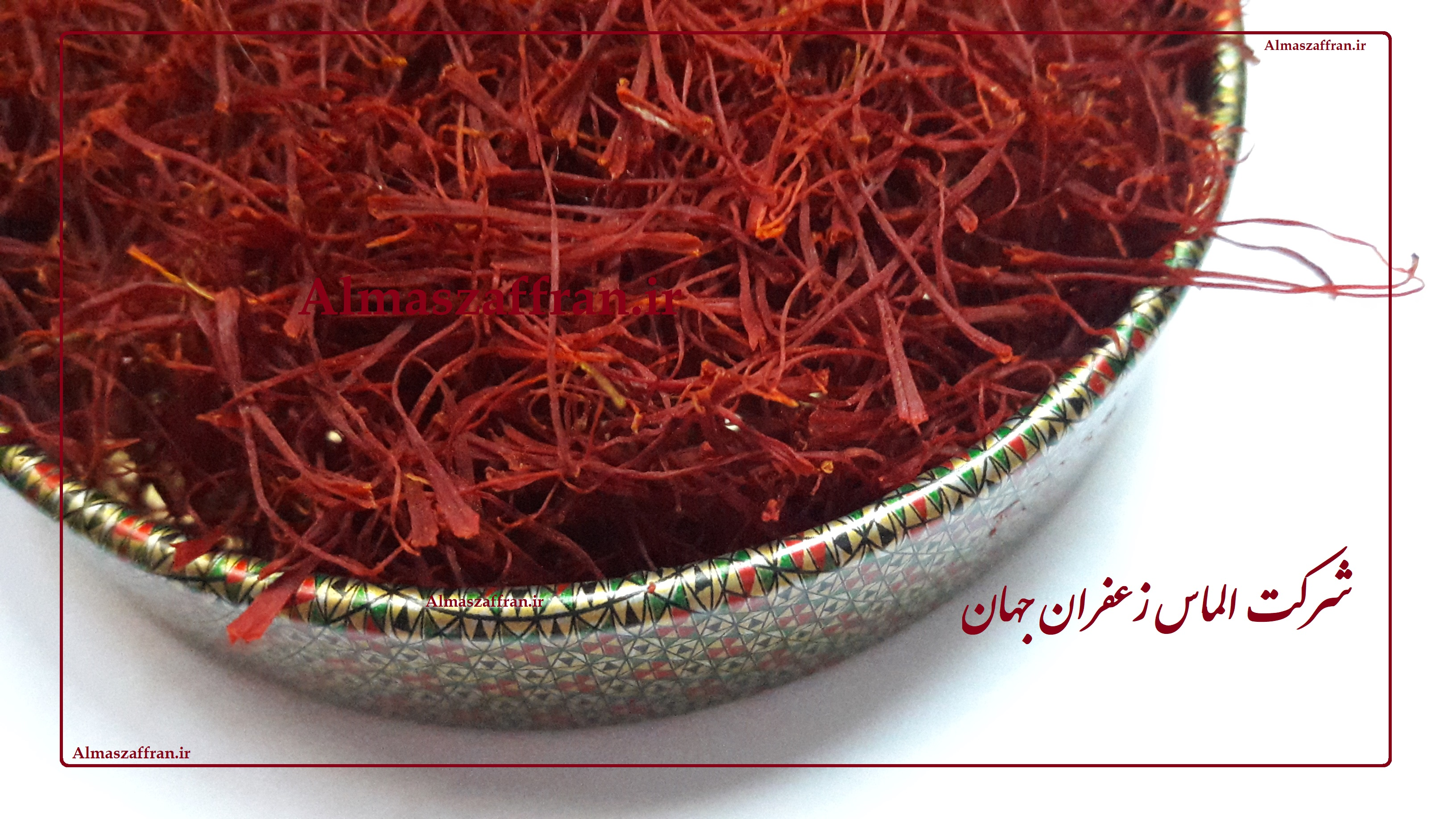 قیمت هر کیلو زعفران - Saffron price