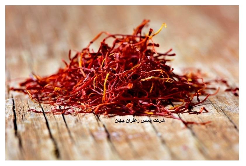 در خرید زعفران عمده چند نکته را مد نظر داشته باشید: