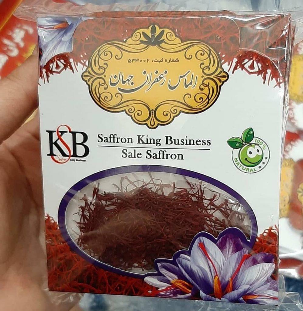 قیمت خرید زعفران در اهواز